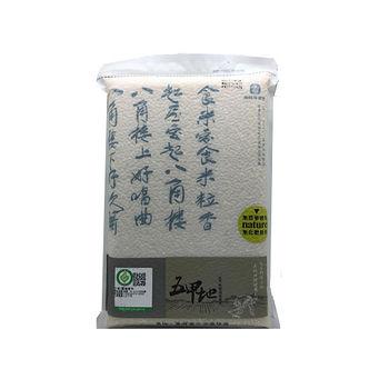 霧峰農會-五甲地特別栽種米2kg