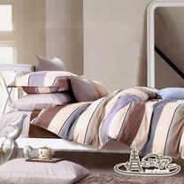 【情定巴黎】奇幻旅程100%精梳純棉加大四件式床包被套組