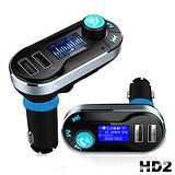 【長江】HD2 車用藍牙免持通話MP3播放器