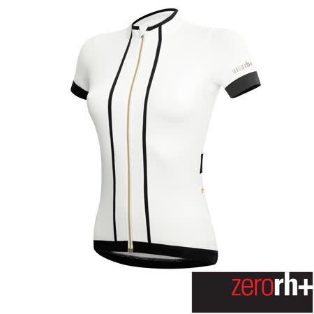 ZeroRH+ 義大利SANso go 復興 館CY專業自行車衣 (女) ●紫色、灰色、白色、黑色● ECD0380