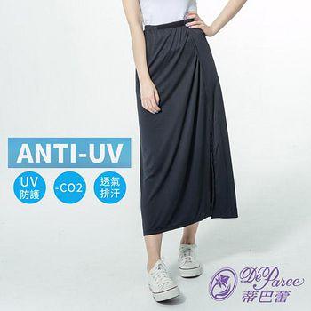 蒂巴蕾 Deparee 向陽日好。Anti-UV  Good Days一片式防曬裙 藏青/鐵灰/黑