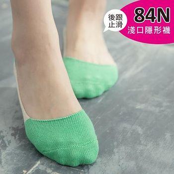 蒂巴蕾 Deparee 84N 粗針隱形襪套-撞色 檸檬黃/桃紅/青綠