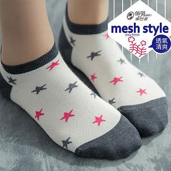 蒂巴蕾 Deparee mesh style 透氣船襪-星星 鐵灰/焰緋紅/水藍