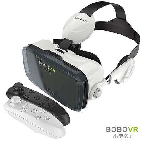 【VR小宅魔鏡Z4】內建耳機的虛擬實況3D眼鏡送手把! 讓視覺、聽覺一次滿足!