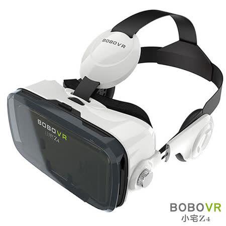 【VR小宅魔鏡Z4】 內建耳機的虛擬實況3D眼鏡