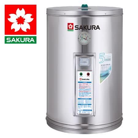 【櫻花】EH1200S4/6儲熱式電熱水器(12加侖-直掛式)