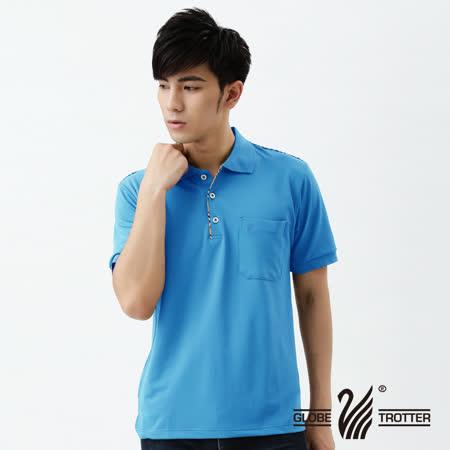 【遊遍天下】MIT台灣製男款抗UV涼爽吸濕排汗機能POLO衫S125寶藍