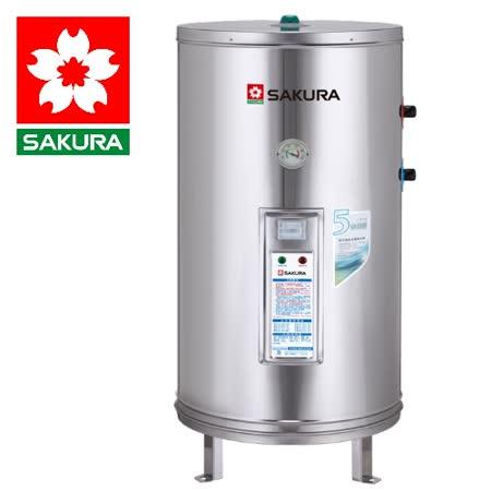 【櫻花】EH3000S6儲熱式電熱水器(30加侖-直立式)
