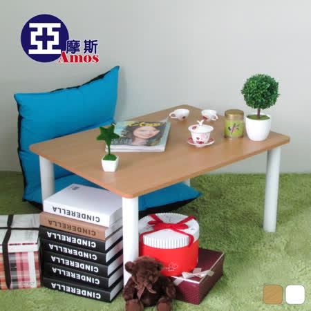 【Amos】低甲醛日式時尚防潑水圓腳和室桌/茶几桌