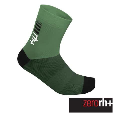 ZeroRH+ 義大利ZERO高筒運動襪(13 cm) ●紅色、灰色、螢光黃、綠色● ECX9090