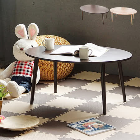 《Peachy life》北歐鄉村風高質感木紋茶几桌(2色可選)