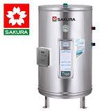 櫻花EH2000TS4儲熱式e省電熱水器20加侖-直立式