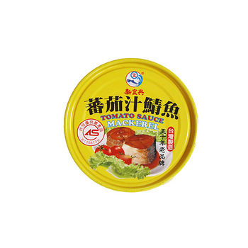 新宜興茄汁鯖魚(黃罐)230G*3