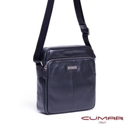 CUMAR 全皮側背包 0296-C0901