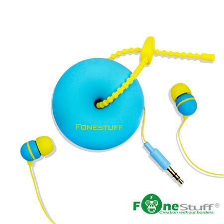 [二入組]Fonestuff FS6002 收線式耳道耳機(藍黃)