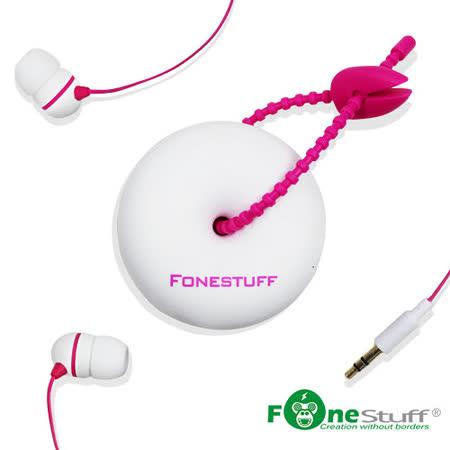 [二入組]Fonestuff FS6002 收線式耳道耳機(白粉)