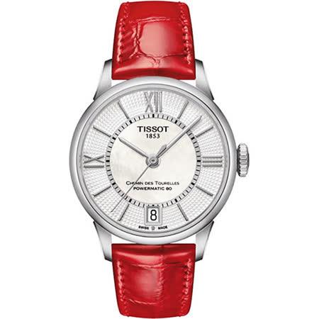 TISSOT 杜魯爾系列 機械動力80女用腕錶-紅/32mm/T0992071611800