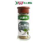 小磨坊黑胡椒粉28g