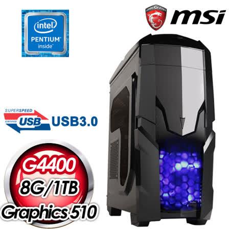 微星H110平台【虛空鎖鏈】Intel Pentium G4400 8G 1TB 高效能燒錄電腦