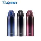 象印*0.82L*SLiT運動型不鏽鋼真空保冷瓶(SD-ES08)