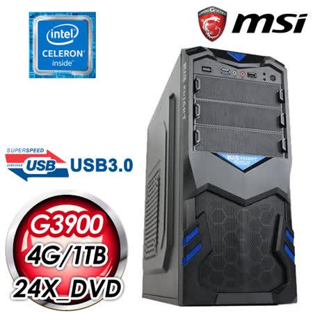 微星H110平台【星際將軍】Intel Celeron G3900 4G 1TB 高效能燒錄電腦