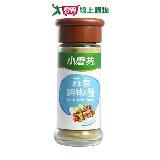 小磨坊蒜香胡椒鹽45g