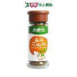 小磨坊香麻花椒粉21g