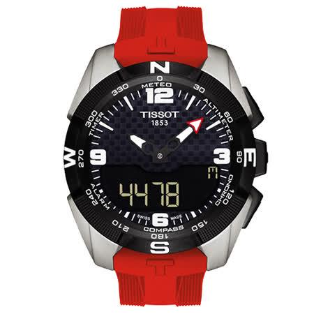 TISSOT T-TOUCH太陽風暴太陽能觸控錶-紅/45mm/T0914204705700