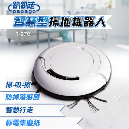 【福利品】趴趴走 智慧型掃地機器人(白) T-270