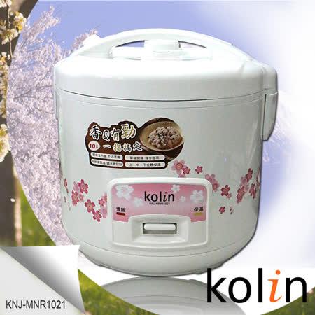 【好物分享】gohappy快樂購【歌林Kolin】10人份電子鍋(機械式) -KNJ-MNR1021價格愛 買 內 湖