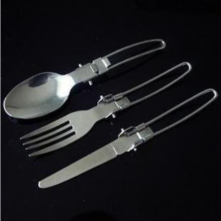 ((摺疊可攜式環保餐具組)) 不鏽鋼摺疊刀、叉、湯匙三件組/露營登山旅行環保餐具組 SK