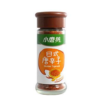 小磨坊日式唐辛子25g