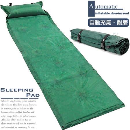 可拼接帶枕式自動充氣睡墊D001-0494 充氣床墊充氣墊.防潮地墊.露營墊野餐墊.沙灘墊寶寶爬行墊瑜珈墊.野外露營戶外休閒用品