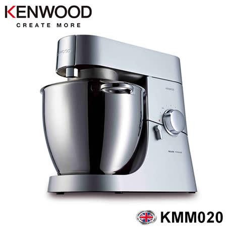 英國KENWOOD全能料理機 KMM020
