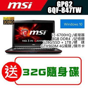 wwwMSI微星 Win10混碟高效能電競筆電GP62 6QF-847TW (附原廠電競級專用後背包+原廠電競滑鼠) / 加碼再送32G隨身碟