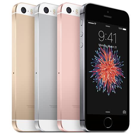 APPLE iPhone SE 64G板橋 遠 百 地址B 四吋智慧型手機 [加贈螢幕保護貼 + 觸控筆 + 專用機背蓋]