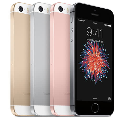 APPLE iPhone SE 64GB 四吋智慧型手機 [加贈螢幕保護貼 + 觸控筆 + 專用機背蓋]