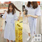 【韓系女衫】夏季翻領清新藍條紋別緻綁帶收腰連衣襯衫