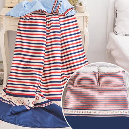 J-bedtime【海港之夜】3M吸濕排汗防蹣抗菌單人三件式涼被床包組