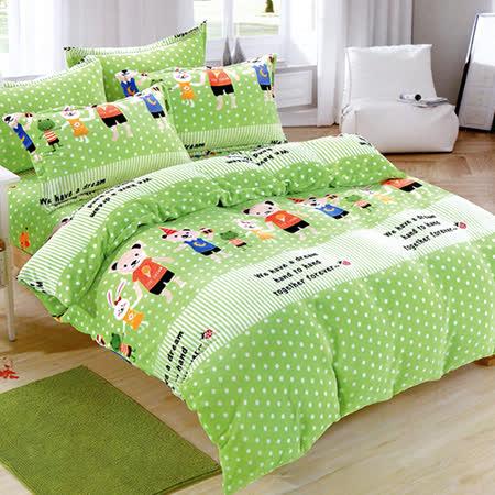 J-bedtime【綠野仙蹤】3M吸濕排汗防蹣抗菌雙人四件式涼被床包組