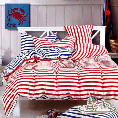 【情定巴黎】紅藍部曲100%精梳純棉加大四件式床包被套組