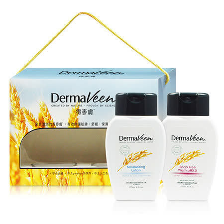 即期品 Dermaveen得麥膚禮盒組(燕麥全效舒緩保濕乳液250ml+全效舒緩沐浴乳250ml)