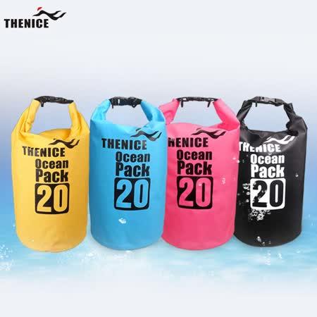 【THENICE】20L 專業600D防水沙灘袋 防沙 耐用 收納 旅遊 登山 玩水 跳傘 泛舟 傑聯總代理公司貨