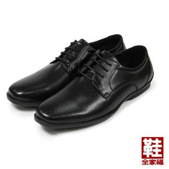 (男) JASON HOUSE 綁帶壓紋真皮紳士皮鞋 黑 鞋全家福