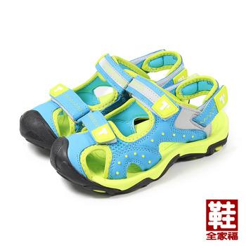 (大童) TOPU ONE 點點護趾涼鞋 水藍 鞋全家福