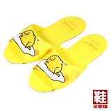 (童) 蛋黃哥 點點風兒童室內拖 黃 鞋全家福