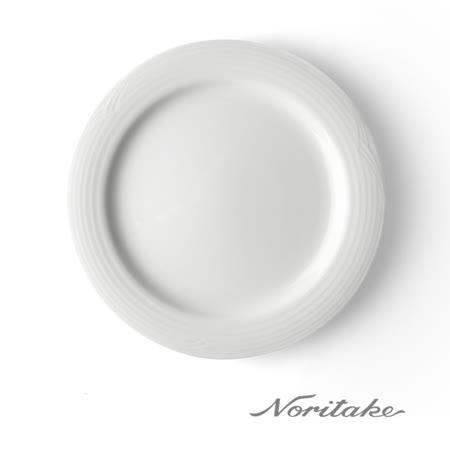 【日本NORITAKE】詩羅恩圓盤23cm