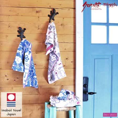 【クロワッサン科羅沙】日本ISSO ECCO今治(imabari towel)~無撚花鎖毛巾34x80cm,二色可選