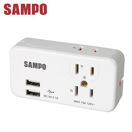 【SAMPO聲寶】3座2+3孔雙USB擴充座(EP-UA3BU2)