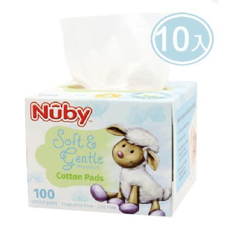 Nuby 乾濕兩用全棉布巾100抽X10盒